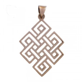 Endless Knot Pendant